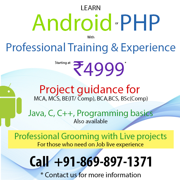 Android-php-training-in-kolhapur